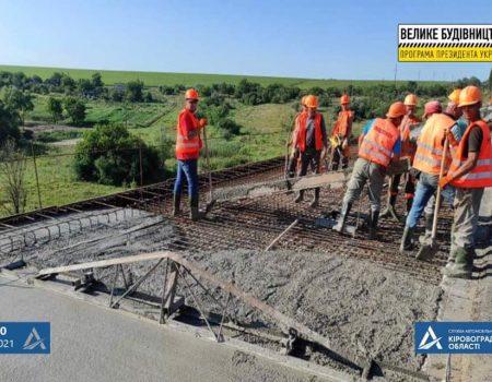 Ремонт мосту поблизу Нового може тривати довше через збільшення обсягів робіт