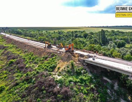 На Кіровоградщині триває ремонт одного з наймасштабніших дорожніх об'єктів. ФОТО