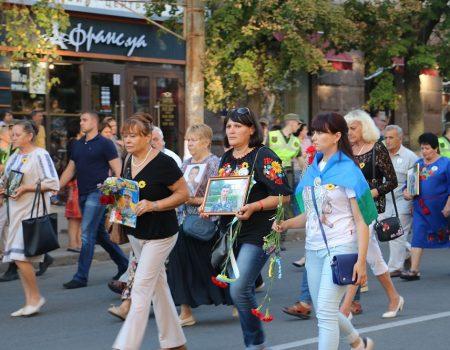 Сьогодні у Кропивницькому відбудеться хода пам'яті