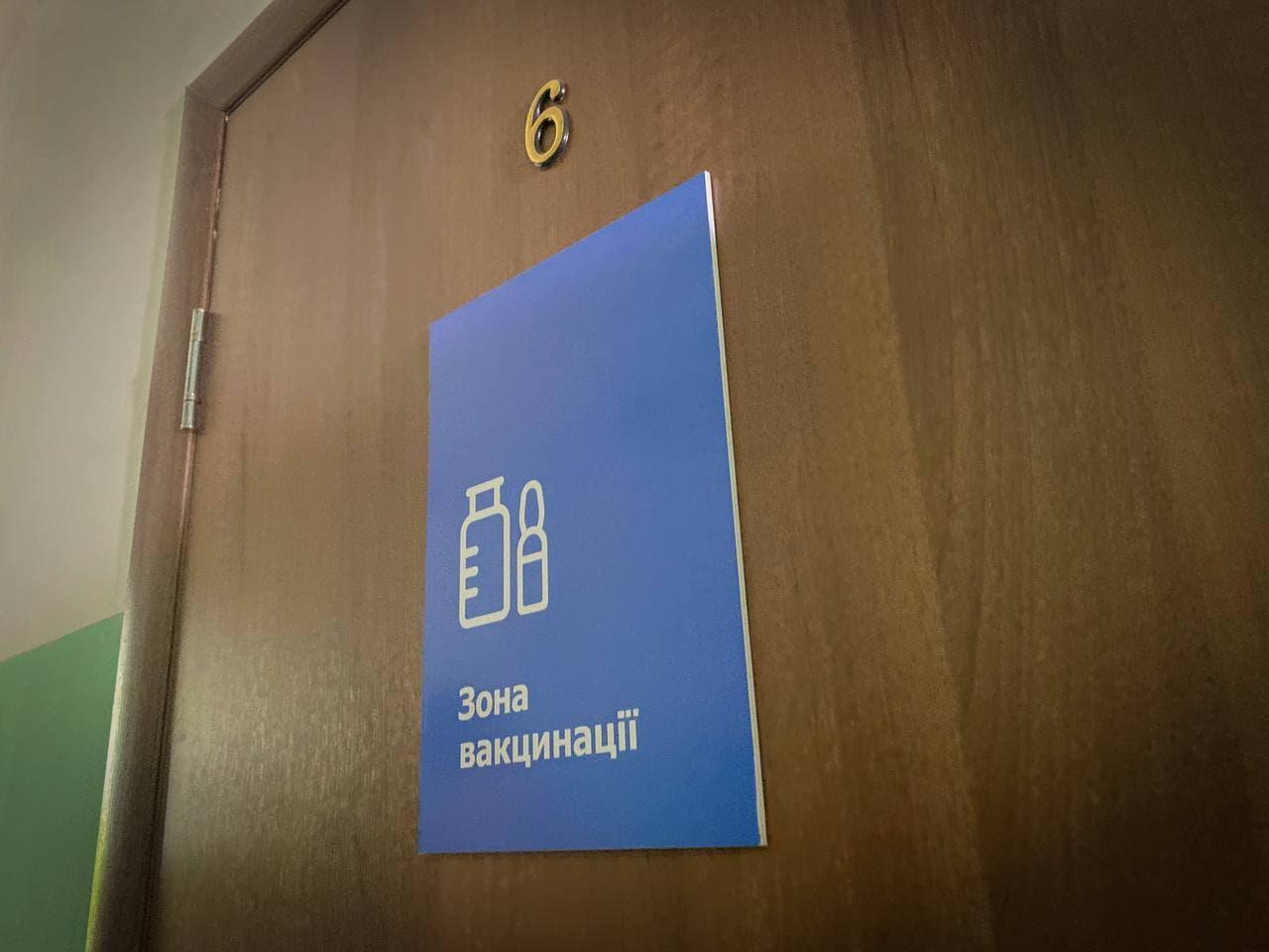 Без Купюр Голова ОДА за 2 дні перевірила центри вакцинації в 7 населених пунктах Здоров'я  новини Кропивницький Кіровоградщина вакцинація 2021 рік