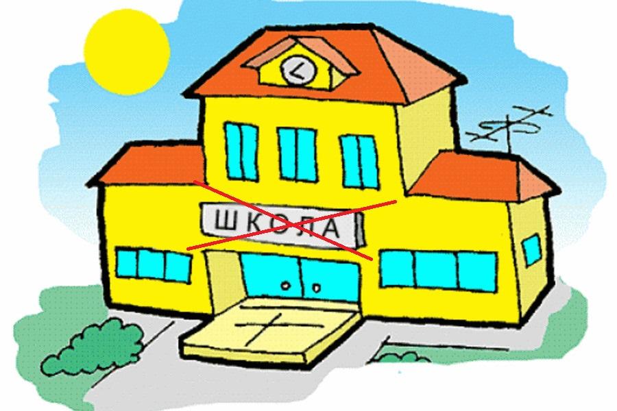 Без Купюр У Кропивницькому пропонують перейменувати 4 навчальні заклади Освіта  школа перейменування новини Кропивницький Кіровоградщина 2021 рік