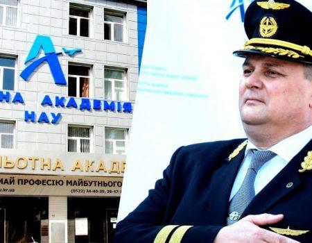 Суд відпустив начальника Льотної академії, інший фігурант корупційної справи – під вартою