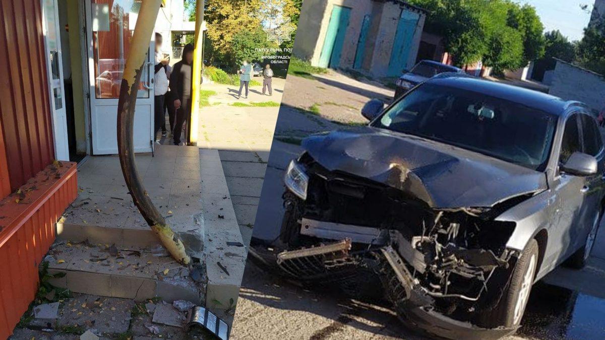Без Купюр У Кропивницькому водійка Audi протаранила магазин. ФОТО За кермом  новини Кропивницький Кіровоградщина ДТП 2021 рік