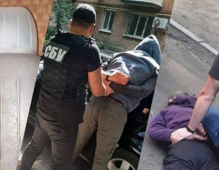 У Кропивницькому учасник злочинної групи намагався продати 10 кг токсичної речовини. ФОТО
