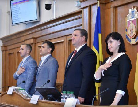 Наступного тижня Кіровоградська облрада прийме низку кадрових рішень та звернення до Кабміну