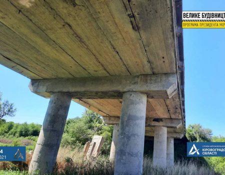 На Кіровоградщині до квітня наступного року закрили на ремонт міст у селі Куколівка