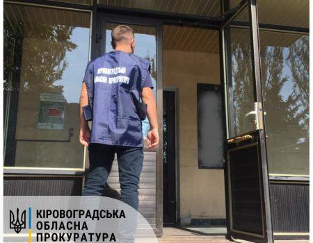 Фермерам Кіровоградщини пропонують держпідтримку на системи зрошення