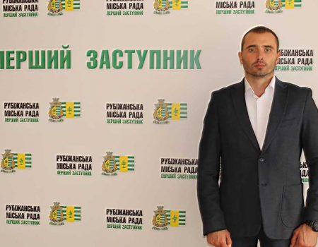 Ексначальник спецінспекції Кропивницького став першим заступником міського голови