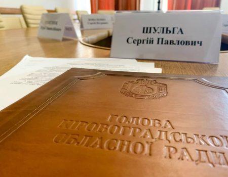 В Олександрії відбудуться конкурси на посаду керівників двох коледжів