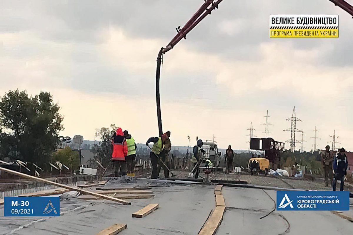 Без Купюр Дорожники заливають другу плиту на шляхопроводі між Кропивницьким та селищем Нове За кермом  за кермом 2021 Жовтень 2021 Вересень